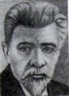 Салазкин Сергей Сергеевич