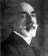 Сегре Коррадо