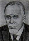 Северцов Алексей Николаевич