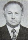 Шлык Александр Аркадьевич