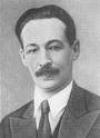 Шмук Александр Александрович