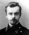 Скадовский Сергей Николаевич