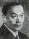 Степанов Вячеслав Васильевич
