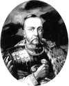 Святослав Игоревич