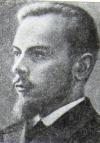 Талиев Валерий Иванович
