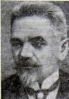 Тарасевич Лев Александрович