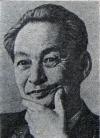 Томонага Синьитиро