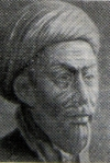 Улугбек Мухаммед Тарагай