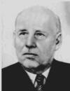 Ванин Степан Иванович