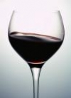 Вино чудове