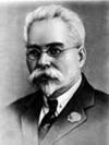 Яковкин Александр Александрович