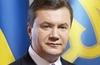 Віктор Федорович Янукович .