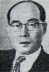 Юкава Хидэки