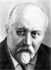 Данил Кирилович Заболотний